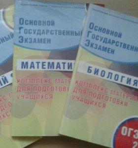 Тестовые материалы
