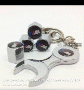 Стальные колпачки М, БМВ, BMW