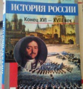 Учебники 200 рублей