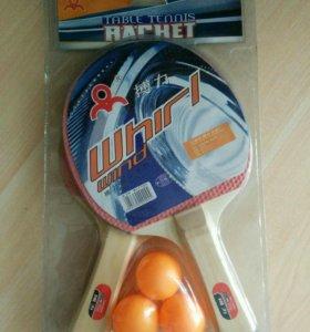 Пинг понг ракетки и шарики