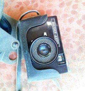 Фотоапарат вилия