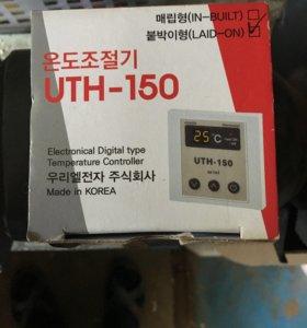 Терморегулятор для электрических полов новый