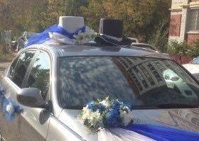 Шляпы свадебные кольца