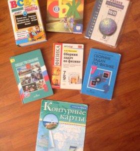 Учебники, писать в сообщения