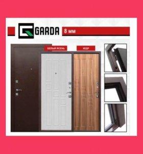 """Входные двери """"Garda 8 мм"""""""