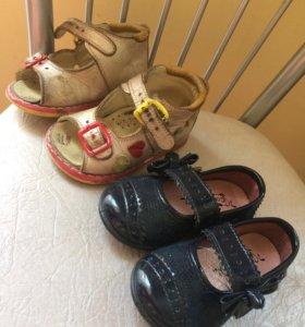 Сандали и туфли, ботинки 18, 20