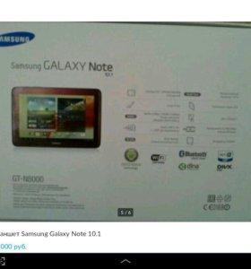 Samsung Galaxy Note 10.1 GT-N8000.