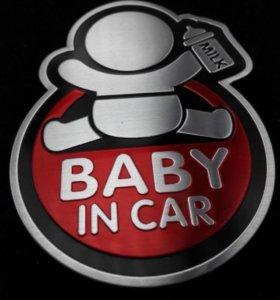 """Наклейка на автомобиль, """"ребёнок в машине"""""""