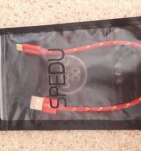 Новый кабель micro-usb плетеный для samsung