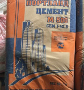 Цемент 50 кг м 500