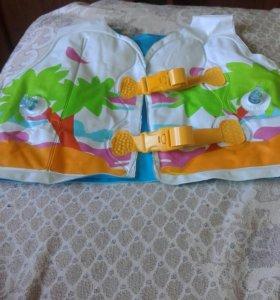 Надувной желет для купания