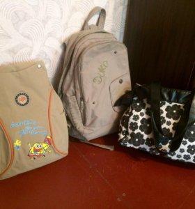 2 рюкзака и сумка Orifleym