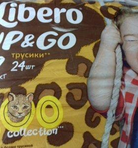 Подгузники-Трусики Libero up&go.