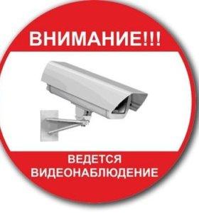 Охранное видеонаблюдение. Монтаж. Оборудование.