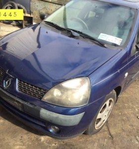 ✅ Renault Clio