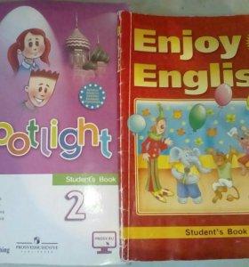 Учебники 2-5класс.
