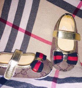 Пинетки туфли