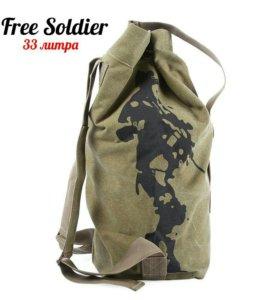 Рюкзак, вещмешок Free Soldier