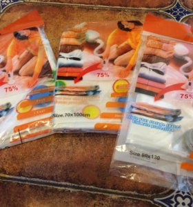 Вакуумные пакеты разных размеров