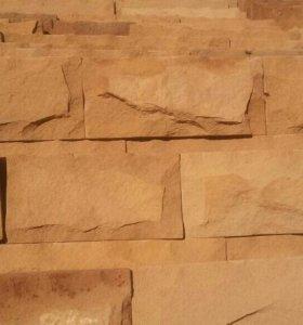 Декоративная плитка из песчаника,скидки до 10%...