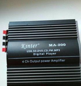 4-канальный HIFI аудио усилитель МР3/USB/FM/SD/DVD