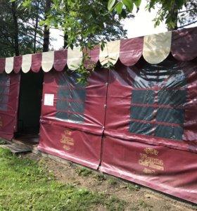 Шатер палатка большая летнее кафе веранда