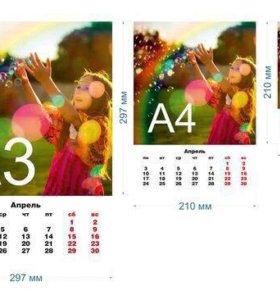 Перекидной календарь с фото