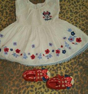 Платье джинсы олимпийка и туфельки дисней мини