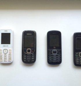Телефоны звонилки
