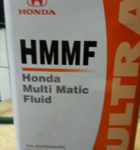 Масло для хонды в вариатор HMMF