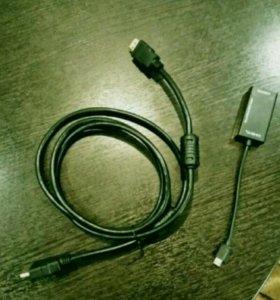hdmi комплект для подключения телефона или планшет