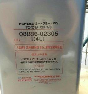 масло в автоматическую коробку в тойота WS