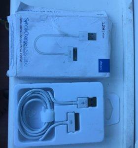Провод для iPhone 3-4