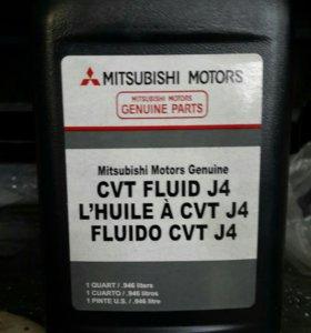 Масло в вариатор мицубиси CVT FLUID J4