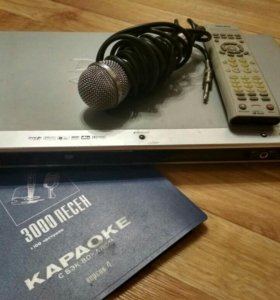 DVD + караоке