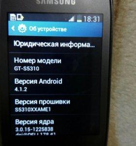 Телефон самсунг s -5310