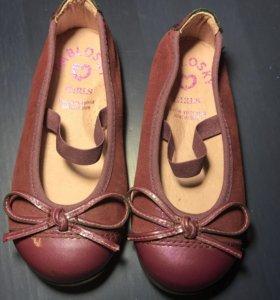 Туфли на девочку 25 размер Pablosky