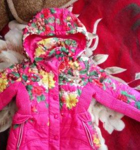 Куртка осень /весна