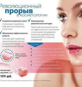 Инновация в омолаживании кожи
