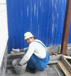 Бригада строителей работы любой сложности
