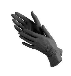 Перчатки нейтриловые