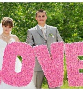 Надписи на свадьбу