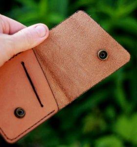 Летний кошелёк (вариант 1)