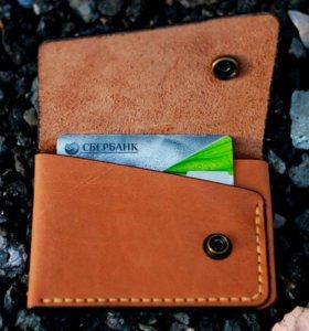 Летний кошелёк (вариант 2)