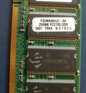 Память DDR1 для старых ноутбуков (spectek 256 mb)