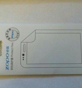 Защитная пленка на дисплей ZOPO ZP950