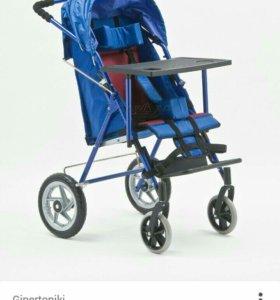 Кресло-коляска Н031