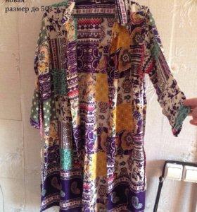 Кардиган-удлиненная рубашка