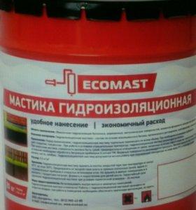 Мастика гидроизоляционная Ecomast 20 кг