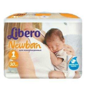 Подгузники Libero Newborn 1 (2-5кг) упаковка 30 шт